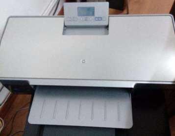 Impressora HP Photosmart 8750