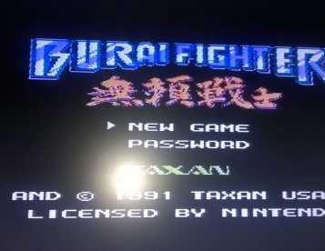 Nintendo Burai Fighter