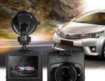 Camera Video HD - Automóvel