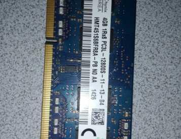 Memória RAM 4GB  PC3L 12800